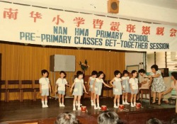 School History 1979, Pre-primary classes get together session