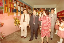 School History 1983, VIPS touring around the campus