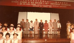 School History 1983, Official Ceremony