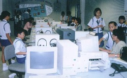School History 1995, Accelerating the Use of Information Technology in the Primary Schools Programme