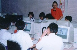 School History 1996, Became an IT Demonstration School. Nan Hua Primary