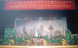 School History 2003, 86th Anniversary Musical 02