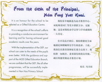 School History 1998, Principal's message on being selected as GEP Centre